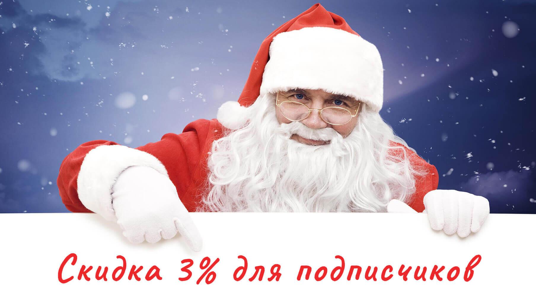 Елки купить Минск