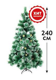 дешевые искусственные елки