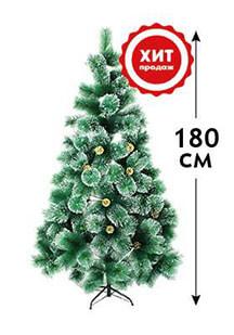 елки купить в магазине недорого